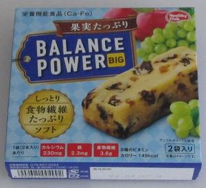 f:id:sweetsautumn:20210806203007p:plain