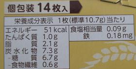 f:id:sweetsautumn:20210807054511p:plain