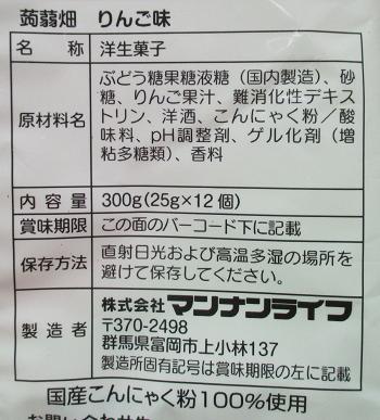 f:id:sweetsautumn:20210809050732p:plain