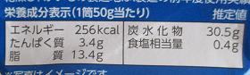 f:id:sweetsautumn:20210809214352p:plain