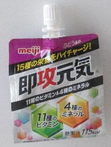 f:id:sweetsautumn:20210809214924p:plain