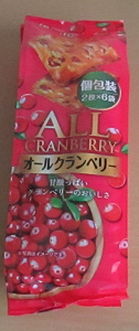 f:id:sweetsautumn:20210809215146p:plain