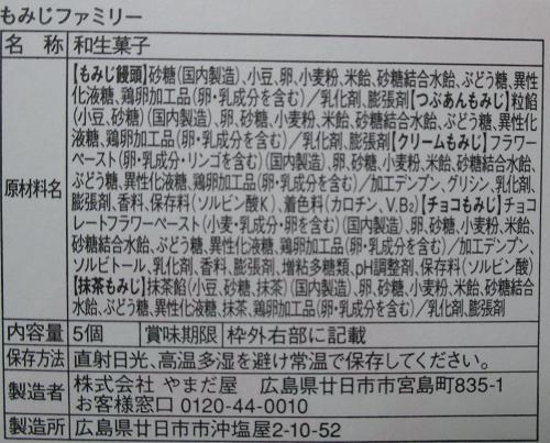 f:id:sweetsautumn:20210809215500p:plain