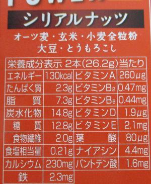 f:id:sweetsautumn:20210810211300p:plain