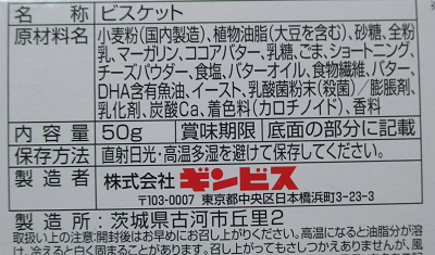 f:id:sweetsautumn:20210813051935p:plain