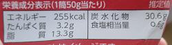 f:id:sweetsautumn:20210813184108p:plain
