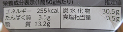 f:id:sweetsautumn:20210813184401p:plain