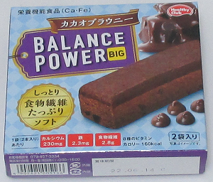 f:id:sweetsautumn:20210816203713p:plain