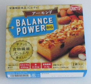 f:id:sweetsautumn:20210817050854p:plain