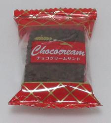 f:id:sweetsautumn:20210818211216p:plain
