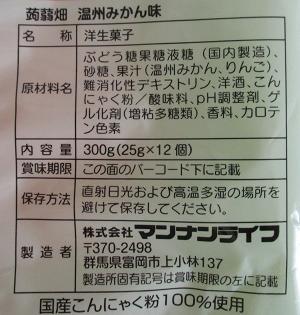 f:id:sweetsautumn:20210818211438p:plain