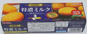 f:id:sweetsautumn:20210818211745p:plain