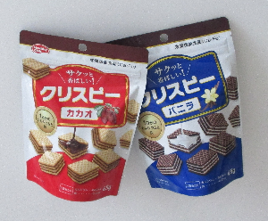f:id:sweetsautumn:20210819042344p:plain
