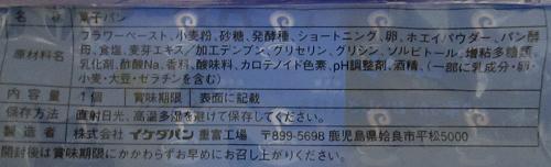f:id:sweetsautumn:20210820213937p:plain
