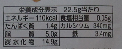 f:id:sweetsautumn:20210820214056p:plain