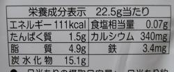 f:id:sweetsautumn:20210820214231p:plain