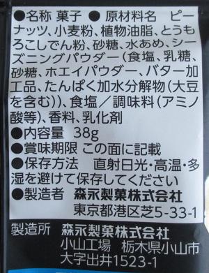 f:id:sweetsautumn:20210821015105p:plain
