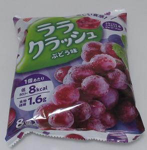 f:id:sweetsautumn:20210824044352p:plain