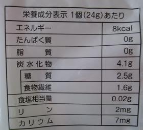 f:id:sweetsautumn:20210824044355p:plain