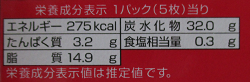 f:id:sweetsautumn:20210901005335p:plain