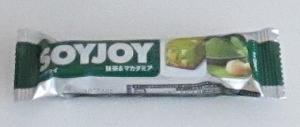 f:id:sweetsautumn:20210901112135p:plain