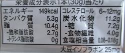 f:id:sweetsautumn:20210901112150p:plain