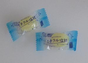 f:id:sweetsautumn:20210901112641p:plain