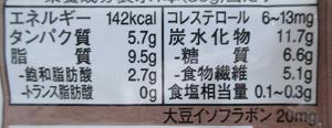 f:id:sweetsautumn:20210902212301p:plain