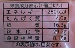 f:id:sweetsautumn:20210902212857p:plain