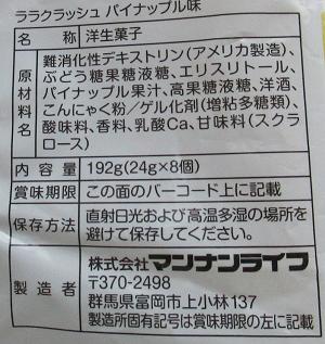 f:id:sweetsautumn:20210903213447p:plain