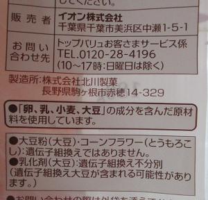 f:id:sweetsautumn:20210903213634p:plain
