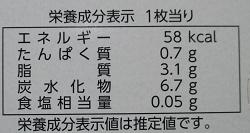 f:id:sweetsautumn:20210903213905p:plain