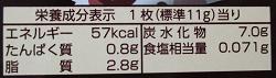 f:id:sweetsautumn:20210905022330p:plain