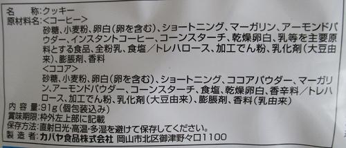 f:id:sweetsautumn:20210905022544p:plain