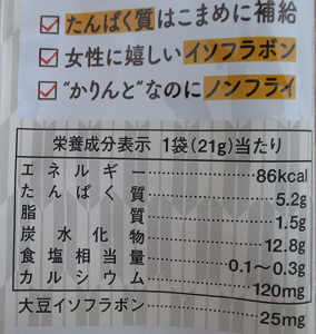 f:id:sweetsautumn:20210906210809p:plain