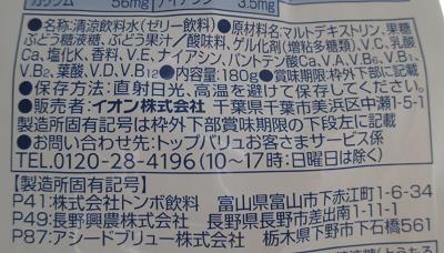 f:id:sweetsautumn:20210906211446p:plain