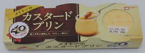 f:id:sweetsautumn:20210907212639p:plain
