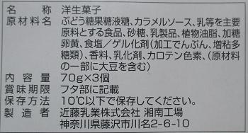 f:id:sweetsautumn:20210907213056p:plain