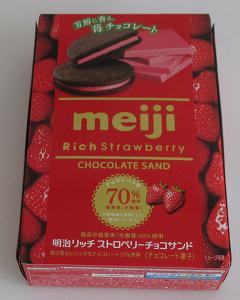 f:id:sweetsautumn:20210908033851p:plain