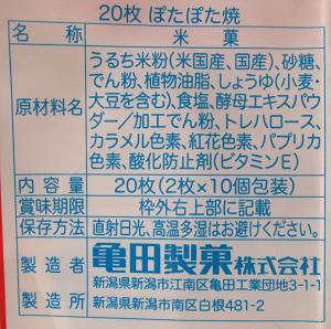 f:id:sweetsautumn:20210908034252p:plain