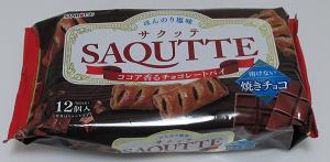 f:id:sweetsautumn:20210908034528p:plain