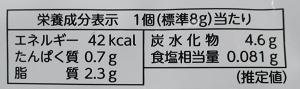 f:id:sweetsautumn:20210908034537p:plain
