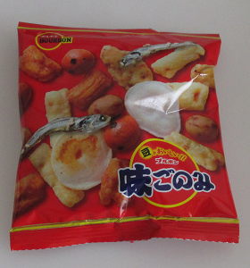 f:id:sweetsautumn:20210908034846p:plain