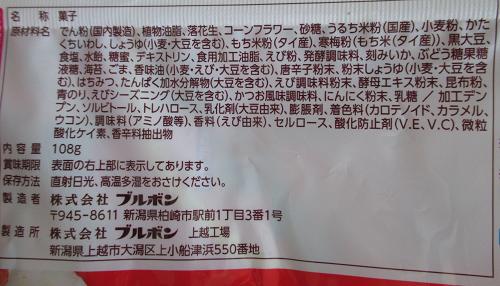 f:id:sweetsautumn:20210908034920p:plain
