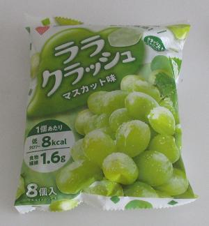 f:id:sweetsautumn:20210908040116p:plain