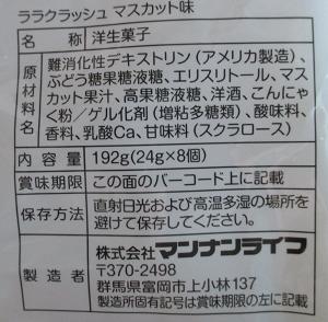 f:id:sweetsautumn:20210909052020p:plain