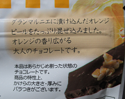 f:id:sweetsautumn:20210909210921p:plain