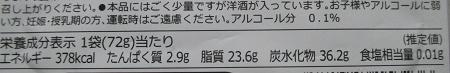 f:id:sweetsautumn:20210909210945p:plain