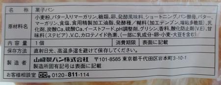 f:id:sweetsautumn:20210909212245p:plain