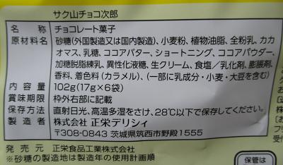 f:id:sweetsautumn:20210909213331p:plain
